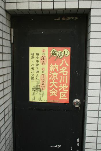 135-2.jpg