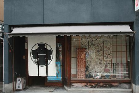 2012-0602gofukuya.jpg
