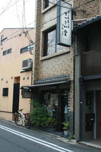 2012-0602tesai.jpg
