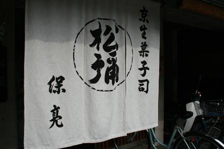 2012-0602wagasi1.jpg