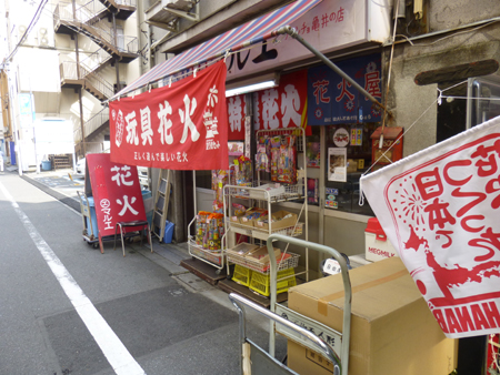 2012-1010kuramae2.jpg