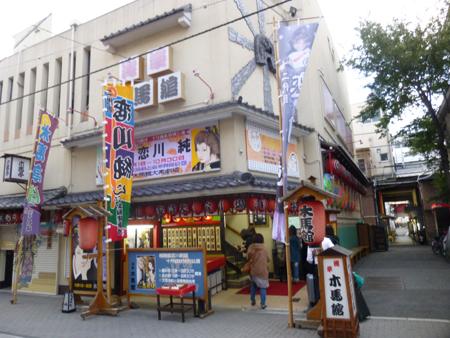 2012-1012mokubakan.jpg