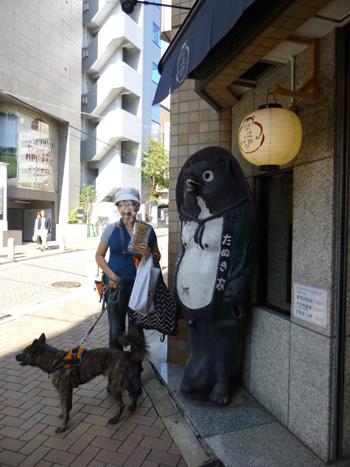 2012-1021tanukiya.jpg